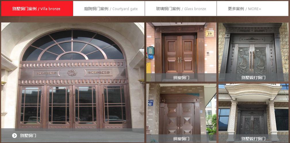 【青岛】火了,一个小区有好几家铜门定做都来自于泰明铜门厂家