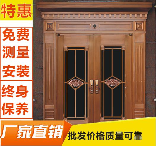 青岛铜门|玻璃铜门制作|铜门生产厂家  青岛泰明