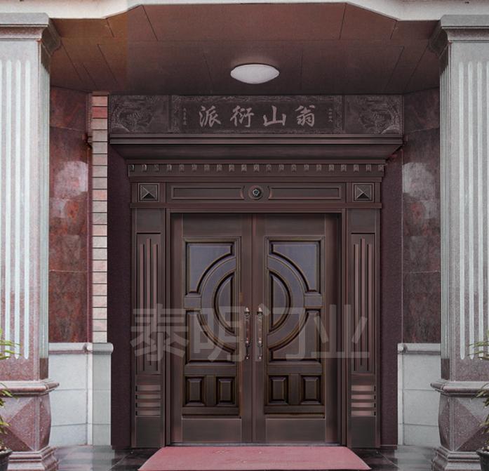 泰明门业与您浅谈别墅铜门的挂件之铜币的寓意
