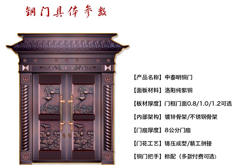 山东铜门生产厂家哪个好?铜门定制就选泰明门业
