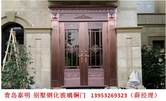 别墅钢化玻璃铜门 对开大门定制 纯铜工艺门 镀锌龙骨……