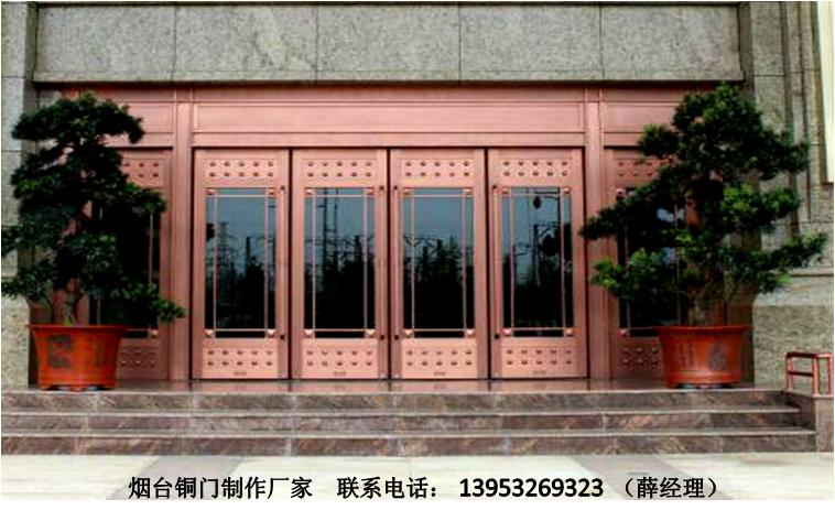 别墅铜门 专业铜门制作方法与生产工艺说明