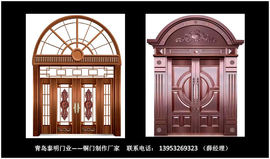 2019(新)圆弧铜门图片 圆弧铜门供应厂家——泰明门业