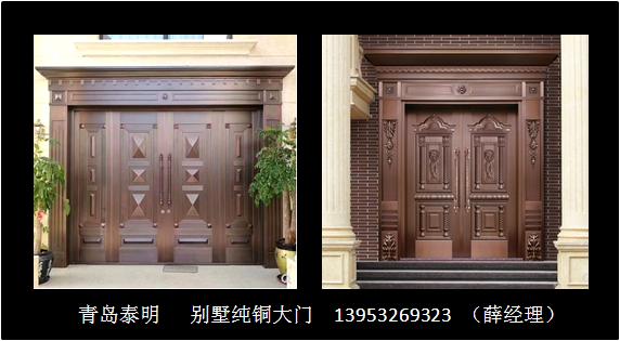 泰明定制别墅纯铜大门|庭院玻璃门|别墅对开大门